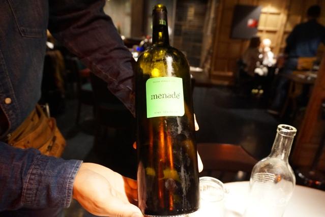 rueda verdejo mendade 2015 vino en l'eggs restaurant