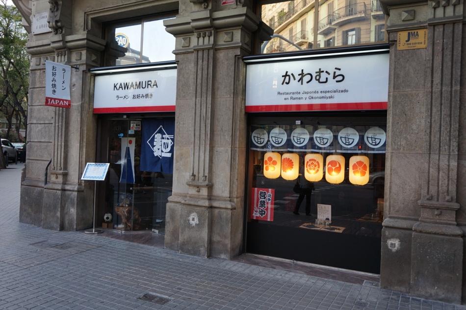 Kawamura Restaurante