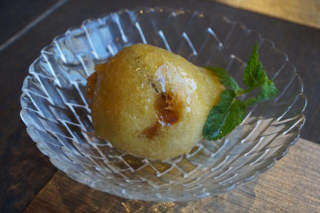 Café Saigón Helado Frito.