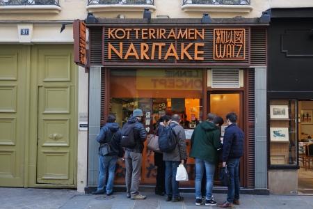 Restaurante Kotteri Ramen Naritake