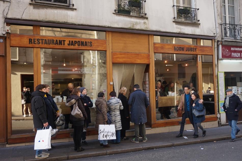 Udon Jubey Restaurant Japonais