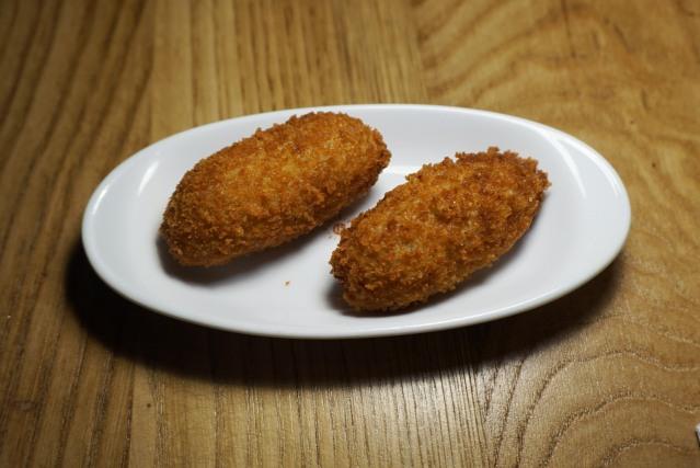 Casa Nova Restaurante Croquetas Artesanas de Carn d'olla