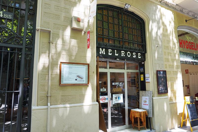 Melrose Dumpling House